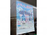 ファミリーマート 岡崎大門駅前店