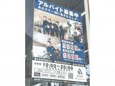 サイクルベースあさひ 東村山店