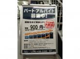 BOOKOFF(ブックオフ) 福岡博多口店