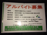 トヨタレンタリース新大阪 淀屋橋店