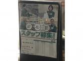 セブン-イレブン 府中天神町店
