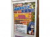 カードラボ 名古屋大須店