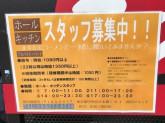 ますたにラーメン 日本橋本店