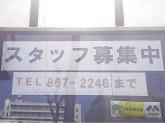 町家カフェ 太郎茶屋 鎌倉 高松店