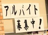 セブン-イレブン 長久手山野田店