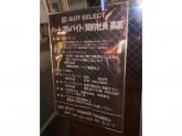 SUIT SELECT(スーツセレクト) 川越クレアモール店