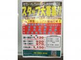 セブン-イレブン ハートイン JR元町駅西口店