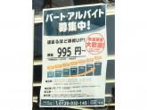 BOOKOFF PLUS(ブックオフ) 西五反田店