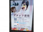 SAP(サップ)北野ANNEX