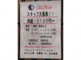 牡蠣屋バル 神楽坂店