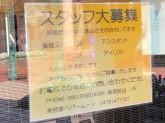 ペパームーン アルカサール店
