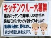 ローソン H東五反田店