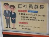 スタートライン 新橋店