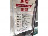 ユニクロ ゆめタウン広島店