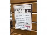HONEYS(ハニーズ) 広島ゆめタウン店