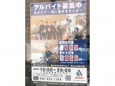 サイクルベースあさひ 広島西原店