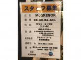 McGREGOR(マックレガー) マリノア福岡店