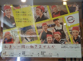 スシロー ゆめタウン高松店