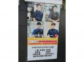 マクドナルド フジグラン十川店