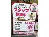 オリジン弁当 京成小岩店