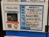 Feminine Cafe(フェミニンカフェ) イオンモール成田店