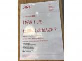 JINS イオンモール大阪ドームシティ店