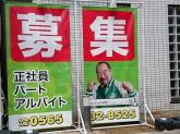 ガッツレンタカー 豊田店