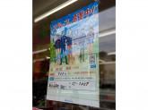 ファミリーマート 豊田小坂本町店
