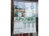 セブン-イレブン 神戸新在家駅前店