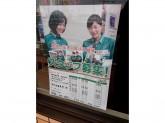 セブン-イレブン 岡崎西蔵前町店