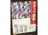 セブン-イレブン 名古屋御器所1丁目店