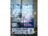 サイクルベースあさひ 都島店