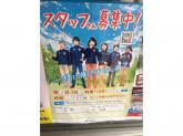 ファミリーマート 京橋店