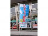 ファミリーマート 岡崎本町通店
