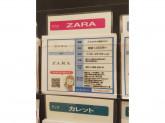 ZARA イオンモール東浦店