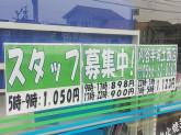 ファミリーマート 刈谷半城土西店