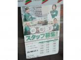 セブン-イレブン JR兵庫駅前店
