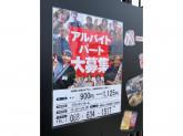 吾平 徳島田宮店