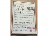 Honeys(ハニーズ) アピタ向山店