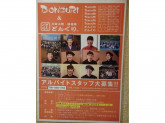 DONGURI(どんぐり) 四条河原町店