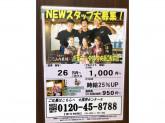 山内農場 千葉ニュータウン中央南口駅前店