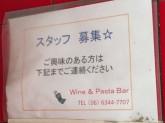 WINE&PASTA BAR CABANA(ワイン&パスタバール カバナ)