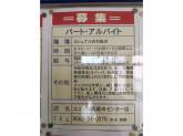 ユニクロ 高蔵寺センター店