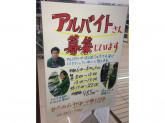 セブン-イレブン 千代田一ツ橋2丁目店