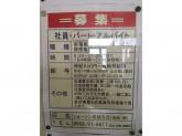 ジョーシン 高蔵寺店