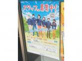 ファミリーマート 長堀橋駅北店