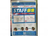 セブン-イレブン 新京成ST新津田沼店