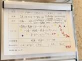 Abuci(アビュシー) 梅田エスト店