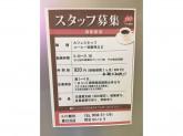 小川珈琲 春日井店
