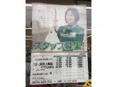 セブン-イレブン 大田区南六郷2丁目店